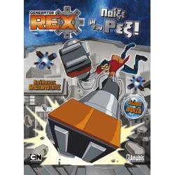 Anubis Generator Rex Παίξε Με Τον Ρεξ 7700.4003 9789604974184
