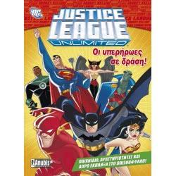 Anubis Justice League Οι Υπερήρωες Σε Δράση 7700.2008 9789604974580