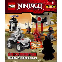 Anubis Lego Brickmaster - Ninjago 7221.1002 9789604970384