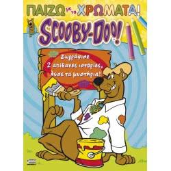 Anubis Scooby Doo Παίζω Και Χρωματίζω 7700.3001 9789604972630