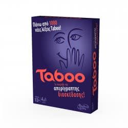 Hasbro Board Game Taboo A4626 5010994723859