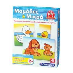 As company Εξυπνούλης Μαμάδες και μικρά 1024-63118 8005125631186