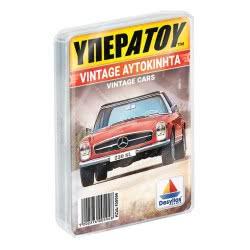 Desyllas Games ΥΠΕΡΑΤΟΥ Vintage Cars 100594 5202276005948