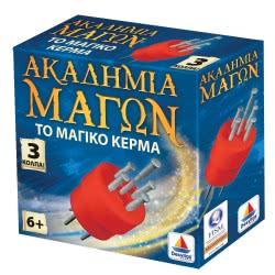 Desyllas Games Ακαδημία Των Μάγων: Το Μαγικό Κέρμα 520157 5202276011574