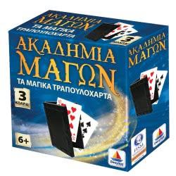 Desyllas Games Ακαδημία Των Μάγων: Το Μαγικά Τραπουλόχαρτα 520156 5202276011567