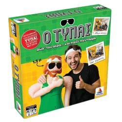 Desyllas Games The Guy 520143 5202276011437