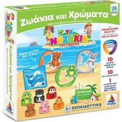Desyllas Games Animals And Colours 100717 5202276007171