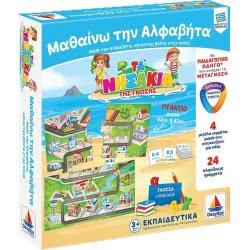 Desyllas Games Τα Νησάκια Της Γνώσης: Μαθαίνω Την Αλφαβήτα 100718 5202276007188