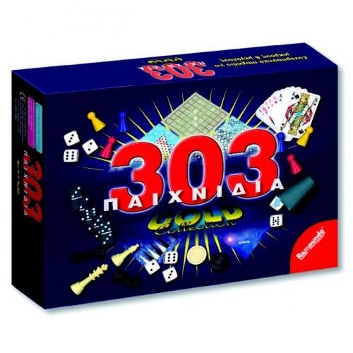 Remoundo Τα 303 Παιχνίδια 035 5204153000350