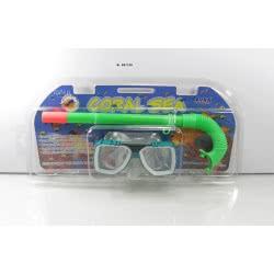 AVRA toys Μάσκα Και Αναπνευστήρας 1774007126 007126 5201774007126