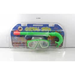 AVRA toys Μάσκα Και Αναπνευστήρας 005184 Και 005177 007065 5201774007065