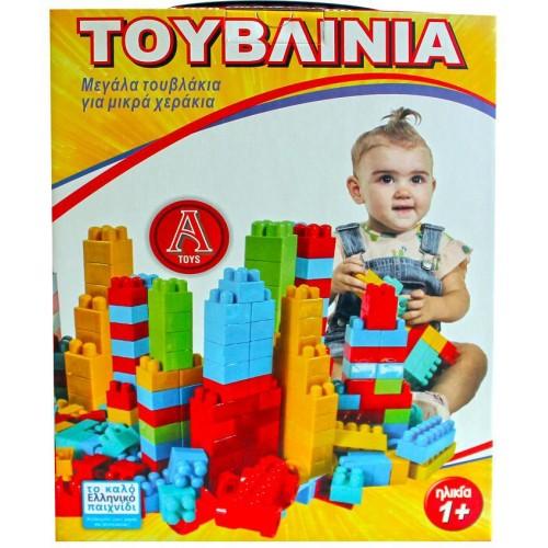 Argy Toys Πολύχρωμα Τουβλάκια - Τουβλίνια 80 Τεμαχίων 1500 5202205209690