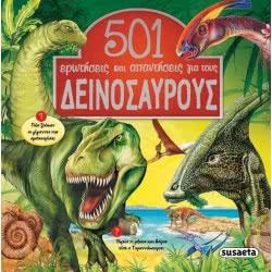 susaeta 501 Ερωτήσεις και Απαντήσεις 2 για τους Δεινόσαυρους  9789606170959
