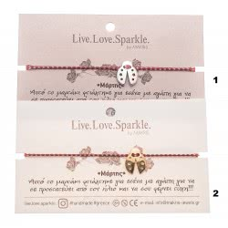 OEM Bracelet Martaki Ladybug 1,5 cm. - 2 Colours CMB581R 5207216019108