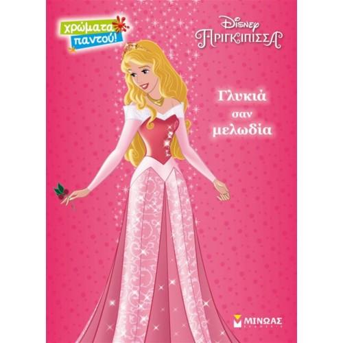 ΜΙΝΩΑΣ Disney Πριγκίπισσα Ωραία Κοιμωμένη Γλυκιά σαν μελωδία 60799 9786180208658