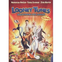 Πεδίο Εκδοτική DVD Looney Tunes: Back to Action  5201610288047