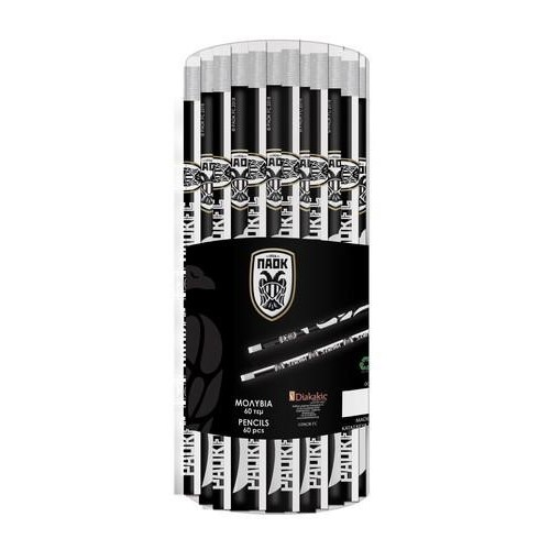 Diakakis imports Pencil With Rubber PAOK - 1 Piece 4130941 5205698259173