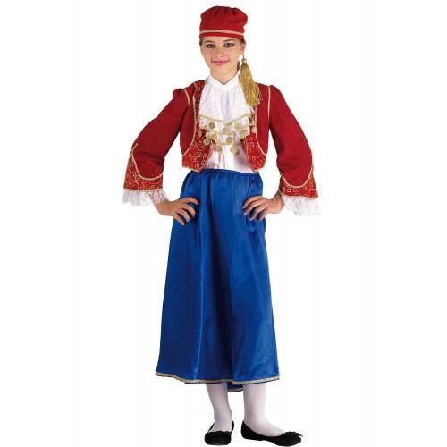 CLOWN Greek Traditional Costume Amalia No 08 83308 5203359833083