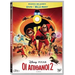 feelgood DVD The Incredibles 2 Special Edition (DVD and Blue-Ray) 0026104 5205969261041
