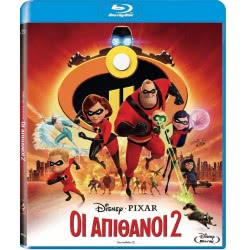 feelgood Blue-Ray Incredibles 2 0027198 5205969271989