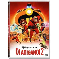 feelgood DVD The Incredibles 0026103 5205969261034