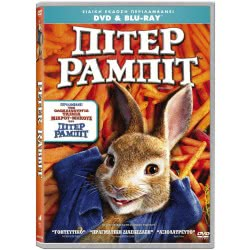 feelgood Peter Rabbit Special Edition (DVD and Blue-Ray) 0026130 5205969261300