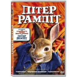 feelgood DVD Peter Rabbit 0026129 5205969261294
