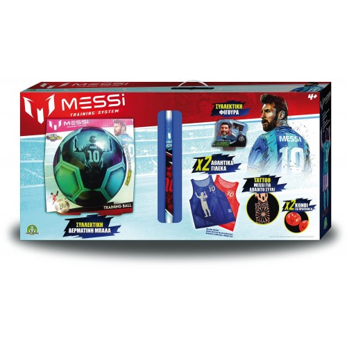 GIOCHI PREZIOSI Λαμπάδα Messi Training System Με Συλλεκτική Μπάλα, Φανέλες Και Φιγούρα MEM03000 8056379078326