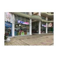 Toys-shop Xanthi