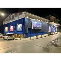 Toys-shop Larisa